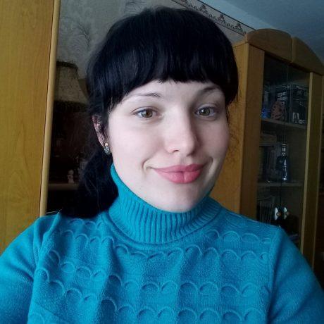 Юлия Еванкова
